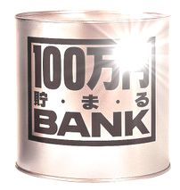 100manbox