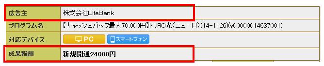 nuro02